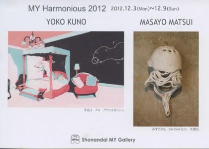 My Harmonious 2012