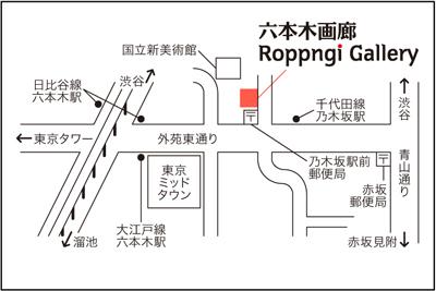 六本木画廊MAP