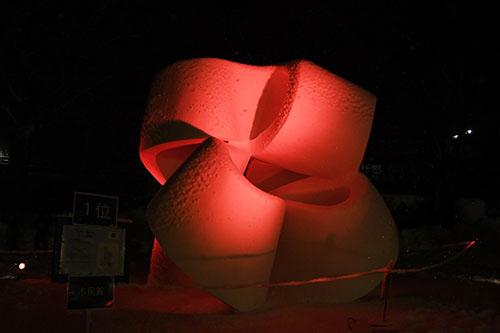 第18回なよろ国際雪像彫刻大会 ジャパンカップ優勝 市民賞受賞