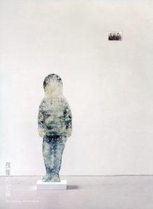 石川慎平 個展 「残像の記憶」